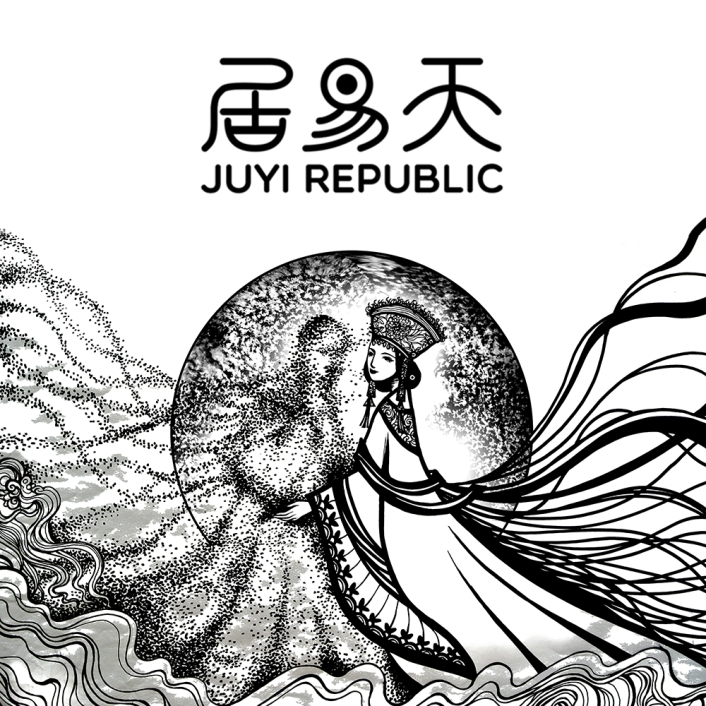 juyi_cover